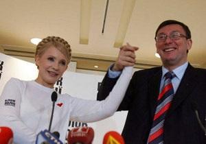 Луценко может возглавить киевский областной штаб Батьківщини