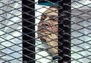 Сегодня  будет вынесен приговор Хосни Мубараку