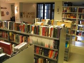 В 2008 году в Украине издали книг на 33% больше, чем в предыдущем