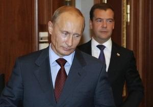 Путин, Медведев и Ходорковский стали лауреатами одной премии