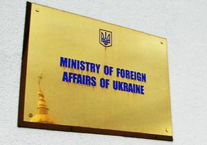 В МИД Украины считают, что Ассанж попытался превратить утонченную профессию дипломата в реалити-шоу