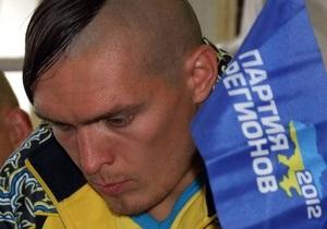 УП: Олимпийские чемпионы по боксу возмущены тем, что в Донецке им пришлось выступать на фоне символики ПР