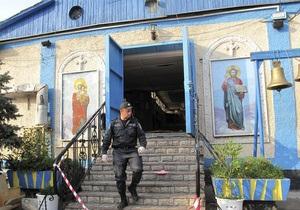 Взрыв в запорожском храме: МВД допросило членов Свободы