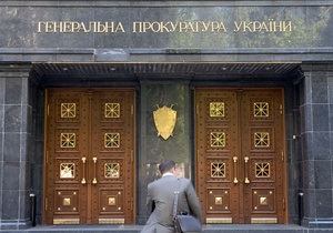 Скандал с печатью ВАСУ: Прокуратура возбудила дело по факту злоупотребления служебным положением