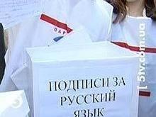 Ъ: Парламент Крыма одобрил показ фильмов на русском языке