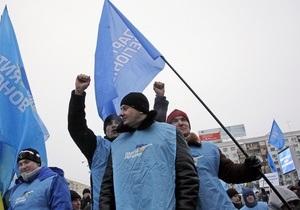 СМИ: ПР платит 150-280 грн за день митингов в Киеве