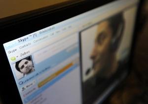 Skype обвинили в прослушке разговоров