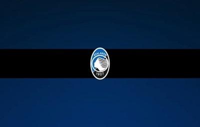 Аталанта повідомила про смерть свого футболіста