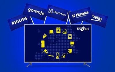 Скидки на технику от ведущих европейских брендов