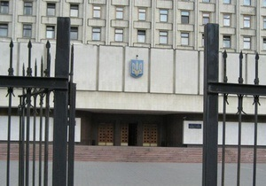 В предвыборных бюллетенях не будет фамилий Тимошенко, Луценко и Лазаренко