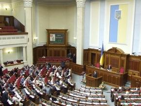 Рада решила расследовать нарушения при землеотводах в Киевской области