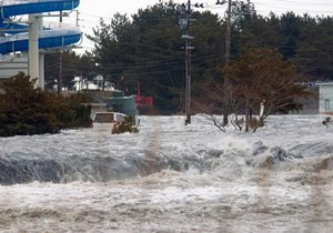 Предупреждение об угрозе цунами получили несколько стран после землетрясения в Японии