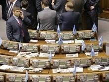 Регионалы требуют дать Семенюк-Самсоненко возможность отчитаться