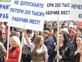 Под стенами Секретариата собралось несколько тысяч работников игорных заведений
