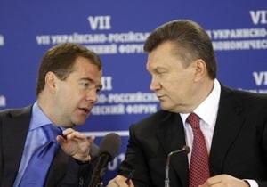 НГ: Большая российско-украинская приватизация