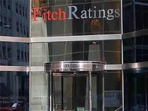 Ъ: Fitch пока не намерен повышать рейтинг Украины