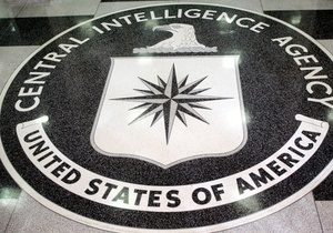 ЦРУ предупредило Индию и Бразилию о растущей угрозе атак террористов