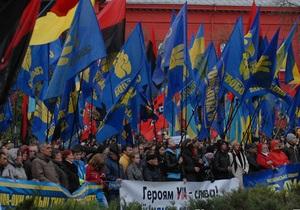 В Киеве на Марш УПА может собраться до 20 тысяч человек - МВД