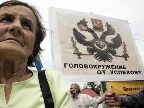 Пикет Генконсульства РФ во Львове: Кремлевские карлики, не суйтесь в Великую Украину