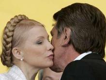 Тимошенко заявила, что Ющенко намерен развалить коалицию
