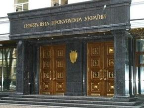 Генпрокуратура возбудила уголовное дело в связи с гибелью Шубы