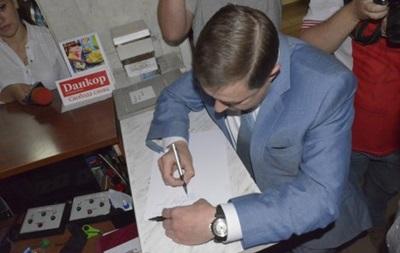 Прокурор в Сумах отсудил у государства миллион гривен