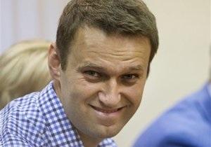 Навальный снимает кандидатуру с выборов мэра Москвы - штаб