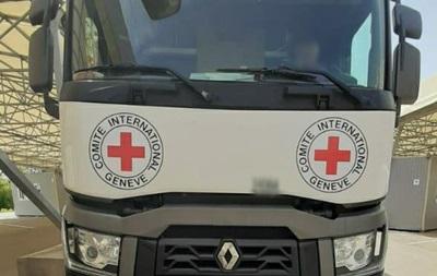 Красный Крест отправил почти 20 тонн гуманитарки в Донецк