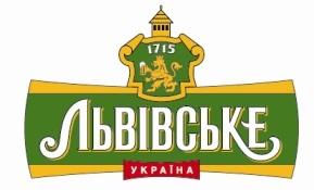 Путешествуй сквозь столетия с пивом  Львовское  и выигрывай автомобиль!