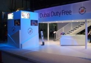 Назван Duty Free, заработавший за год больше всех в мире