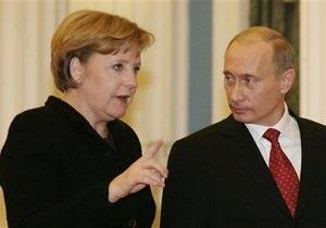 Визит Меркель: Москва теряет последнего друга на Западе? - Би-би-си