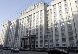 Единороссы предложили наказывать СМИ за брань