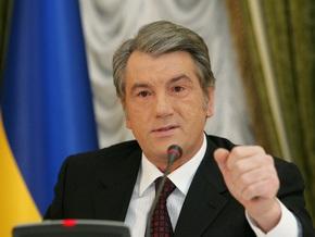 Ющенко поручил ГПУ обеспечить стратегические объекты энергией