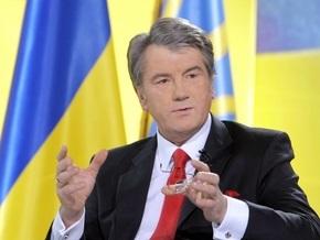 Украина готова сделать все, чтобы транзит газа был прозрачным механизмом - Ющенко