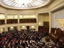 Заседание Рады: повестка дня
