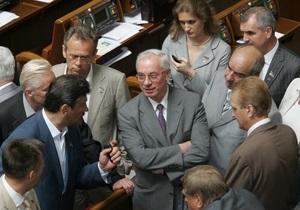 Гриценко: Наиболее комфортно Януковичу будет работаться с Азаровым