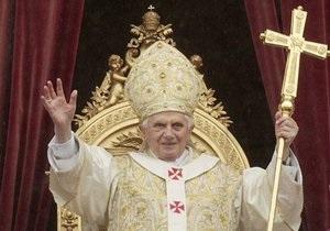 Папа Римский номинирован на музыкальную премию Brit Awards