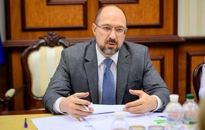 Шмыгаль уточнил, что МВФ требует от Украины