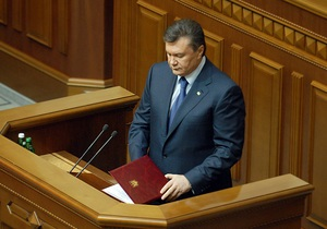 Янукович обратился с ежегодным посланием к парламенту