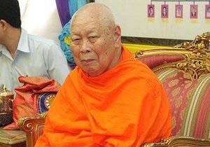 Верховный патриарх Таиланда скончался от кровяной инфекции
