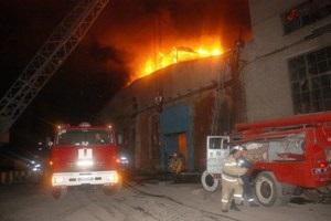 новости Донецкой области - пожар - В Донецкой области горел комбинат на площади 2340 кв метров