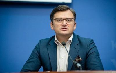 Украина ищет формат переговоров по Крыму - МИД