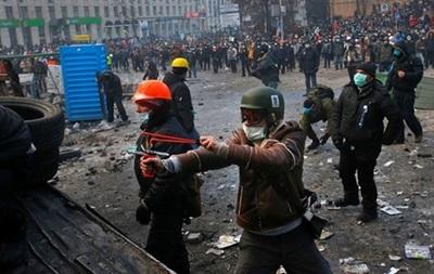 В КСУ обжаловали закон об амнистии майдановцев