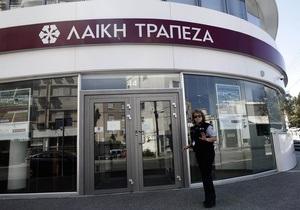 Кипрский кризис - Новости Кипра - Совет директоров и глава кипрского банка Laiki подали в отставку