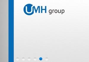 UMH group приглашает в школу главных редакторов