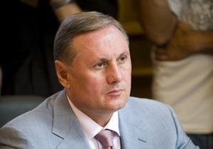 Партия регионов считает неприемлемым давление Евросоюза на Януковича