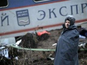 К подрыву Невского экспресса может быть причастен бывший российский военнослужащий