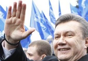 Янукович заявил, что готов вести переговоры со всеми политическими силами