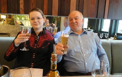 Сергій і Юлія Скрипалі покинули Британію - ЗМІ