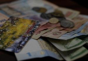 Инфляция - Госстат - Гривна обесценилась на 0,2% в январе